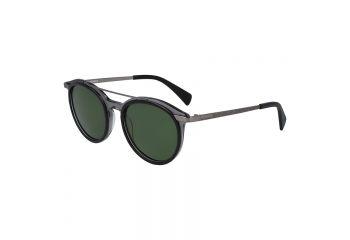 Солнцезащитные очки Karl Lagerfeld KL 284 001-